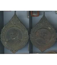 แผ่นเหรียญพระอาจารย์ฝั้น อาจาโร ติดหนังสือ