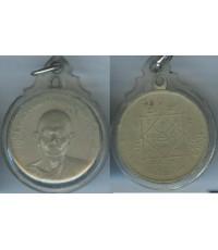 เหรียญพระครูนิมมานธรรมกิจ (หลวงพ่อนุ่ม) วัดเนินหญ้าคา ต.หาดสูง ครั้งที่1 ปี2507 เนื้ออาบาก้า