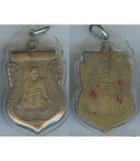 เหรียญพระครูสิริวรคุณ (ทองดี) ที่ระลึกเลื่อนสมณะศักดิ์ วัดพระยาศิริฯ ปี2510 เนื้ออาบาก้า