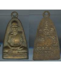 เหรียญหล่อพระโพธารามคณารักษ์ (หลวงพ่อเกลี้ยง) เนื้อทองเหลืองกะไหล่ทอง