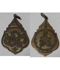 เหรียญที่ระลึกงานถวายพระเพลิงสมเด็จพระสังฆราช (แพ) ติสสเทว ปี2488