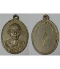 เหรียญพระราชสาครมุุนี ที่ระลึกอายุครบ60ปี เนื้ออาบาก้า