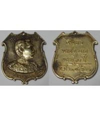 เหรียญสมเด็จเจ้าฟ้าภาณุรังษี สว่างวงษ์ ที่ระลึกฉลองพระชนมายุครบ 60ปี พ.ศ.2462 เนื้อเงินกะไหล่ทอง