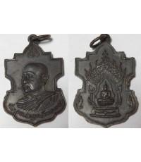 เหรียญสมเด็จพระพุทธโฆษจารย์ เจ้าคุณนรฯ สร้าง เนื้อทองแดงรมดำ