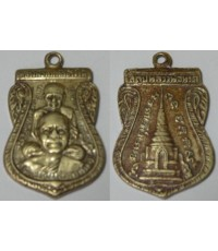 เหรียญหลวงปู่ทวด วัดช้างไห้ รุ่นขี่คอ เนื้ออาบาก้า ปี2511 มีเลข5