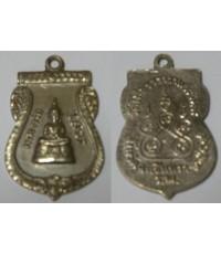 เหรียญหลวงพ่อโสธร ที่ระลึก ร.พ. (พระราชพุทธิรังสี)ปี2509 เนื้ออาบาก้า