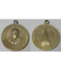 เหรียญหลวงพ่อคล้าย วัดสวนขัน ที่ระลึกในการสร้างเจดีย์ เนื้ออาบาก้า ปี 2505