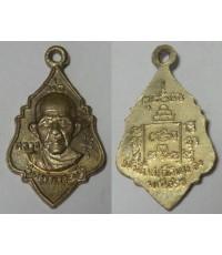 เหรียญหลวงพ่อรุ่ง วัดท่ากระบือ สร้างอุโบสถ์วัดหนองนกไข่ ปี 2510 เนื้ออาบาก้า
