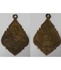 เหรียญหลวงพ่อรุ่ง วัดท่ากระบือ อนุสรณ์108ปี พ.ศ.2524