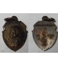 เหรียญหน้าวัว หลวงพ่อเงินวัดดอนยายหอม บล๊อกธรรมดา เนื้อทองแดง