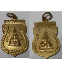 เหรียญหลวงพ่อโสธร  หลวงพ่อนครพิงค์ วัดต้นหมัน ปี2514 เนื้อทองแดงกะไหล่ทอง