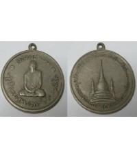 เหรียญในหลวงทรงผนวข วัดบวรนิเวศ เนื้ออาบาก้า พิมพ์นิยม ด้านหน้าเว้า หลังเต็ม ปี2508
