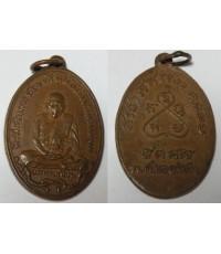 เหรียญพระอธิการเหมือน รุ่นแรก ปี2483 พิมพ์นิยม เหรียญหนา