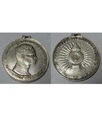 เหรียญรัชการที่9 ที่ระลึกในการฉลองสิริราชสมบัตครบ25ปี เนื้อเงิน ปี2514 ไม่มีแถบ