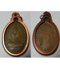 เหรียญหลวงพ่ออี๋ วัดสัตหีบ ปี2504 พิมพ์นิยม ส แตก