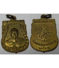 เหรียญหลวงพ่อเงิน วัดดอนยายหอม ปี 2507 เนื้อทองแดง3