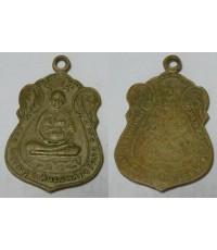 เหรียญหลวงพ่อมิ่ง วัดกก พิมพ์เล็ก ปี2509 เนื้ออาบาก้า