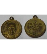 เหรียญพระครูพินิจสมาจาร (หลวงพ่อโด่) เนื้อทองแดงกะไหล่ทอง
