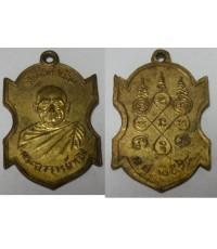 เหรียญพระอาจารย์ทอง วัดดอนสท้อน ปี2508 เนื้อทองแดงกะไหล่ทอง