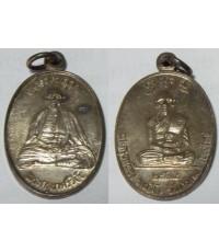เหรียญครุบาศรีวิชัย ครูบาเทือง นาถสีโล วัดบ้านเด่นสะหรีศรีเมืองแคน จ.เชียงใหม่ เนื้อเงิน