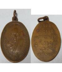 เหรียญพระครูเปิ้น (พุทธสรเถร) จ.ชลบุรี ปี2492