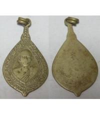 เหรียญพระเทพสาครมุนี จ.สมุทรสาคร เนื้ออาบาก้า