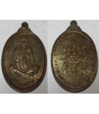 เหรียญหลวงพ่อคูณ วัดบ้านไร่ ปี2536 เนื้อนวะโลหะ