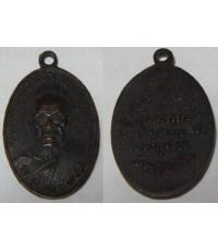 เหรียญหลวงพ่อแช่ม วัดฉลอง จ.ภูเก็ต ปี2497 บล๊อกนิยม เนื้อทองแดงรมดำ