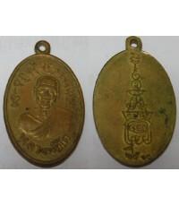 เหรียญหลวงพ่อโต วัดเขาบ่อทอง ปี2510 เนื้อฝาบาตร