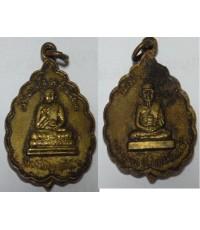 เหรียญหลวงพ่อทวด วัดพระเชตพน ปี 2505 เนื้อทองแดงรมดำ