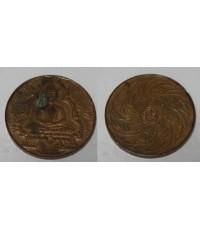เหรียญพระแก้วมรกต ปี2475 เนื้อทองแดง