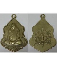 เหรียญพระครูสมุทรวิจารณ์ อายุครบ60ปี เนื้ออาบาก้า
