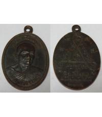 เหรียญพระครูสิริธรรมสุธี วัดไผ่เงิน รุ่นฉลองสมณศักดิ์ ปี 2513 เนื้อทองแดงรมดำ