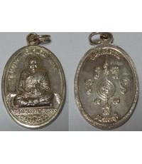 เหรียญหลวงพ่อยอด อายุ65 เหรียญรุ่งเรือง ปี2538 จ.สุพรรณุบุรี