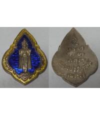 เหรียญหลวงพ่อสัมฤทธิ์ จ.เพชรบุรี เนื้อเงินลงยา