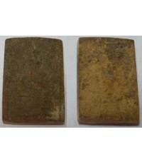 พระสมเด็จพิมพ์ชินราช เนื้อผงผสมว่านเก่า พิมพ์เล็ก