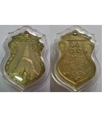 เหรียญองค์พระปฐมเจดีย์ จ.นครปฐม ปี 2496 เนื้อทองแดงกะไหล่ทอง.