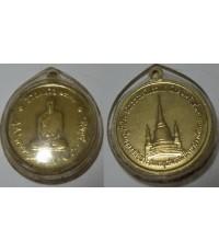 เหรียญในหลวงทรงผนวช วัดบวรนิเวศ ปี2508 เนื้อฝาบาตร พิมพ์ธรรมดา4