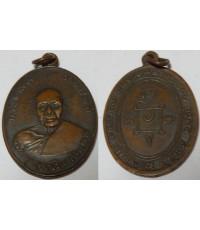 เหรียญหลวงพ่อแดงวัดเขาบันไดอิฐ จ.เพชรบุรี รุ่นสอง บล๊อกเลขแปด เนื้อทองแดง (2)