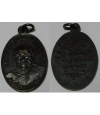 เหรียญหลวงพ่อแช่ม วัดฉลอง จ.ภูเก็ต ปี2497 เนื้อทองแดงรมดำ