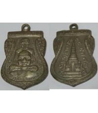 เหรียญหลวงพ่อทวด วัดช้างไห้ ปี2511 เนื้ออาบาก้าชุบนิเกิล