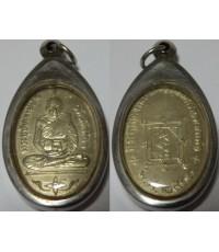 เหรียญหลวงพ่ออี๋ วัดสัตหีบ ปี2511 ที่ระลึกในงานบำเพ็ญกุศลหลวงพ่อ เนื้ออาบาก้า