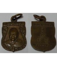 เหรียญหลวงพ่อเงินวัดดอนยายหอม รูปอาร์มเล็ก เนื้อทองแดง