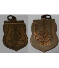 เหรียญหลวงพ่อเอีย วัดบ้านด่าน รุ่น3 เนื้อทองแดง