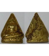 เหรียญหล่อหลวงพ่อขอม พิมพ์พุทธโคดม วัดไผ่โรงวัว เนื้อทองเหลือง หลังยันต์ ปี2514