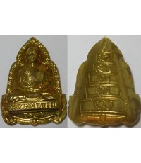เหรียญหล่อหลวงพ่อขอม พิมพ์หลวงพ่อขอมนั่งเต็มองค์ วัดไผ่โรงวัว เนื้อทองเหลือง หลังยันต์ ปี2514