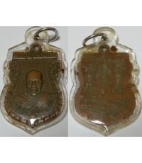 เหรียญหลวงปู่เผือก วัดกิ่งแก้ว ที่ระลึกในงานพระราชทานเพลิงศพ ปี2502 เนื้อทองแดง