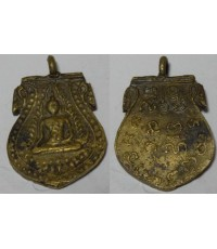 เหรียญหล่อพระพุทธชินราช เนื้อทองเหลือง วัดทองนพคุุณ2