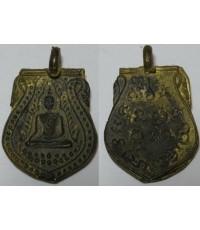 เหรียญหล่อพระพุทธชินราช เนื้อทองเหลือง วัดทองนพคุุณ