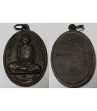 เหรียญหลวงพ่อฝาง รุ่น1 ปี2512 พิมพ์ธรรมดา